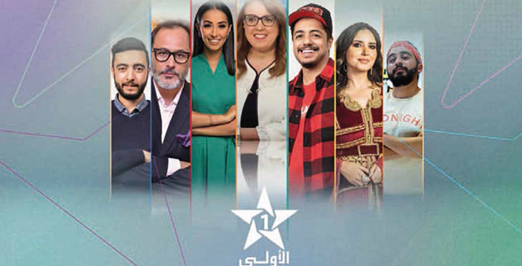 «Bghit nemchi biid», «Fashion Maghrebi »… / Ces nouvelles émissions qui rythmeront la rentrée sur Al Aoula