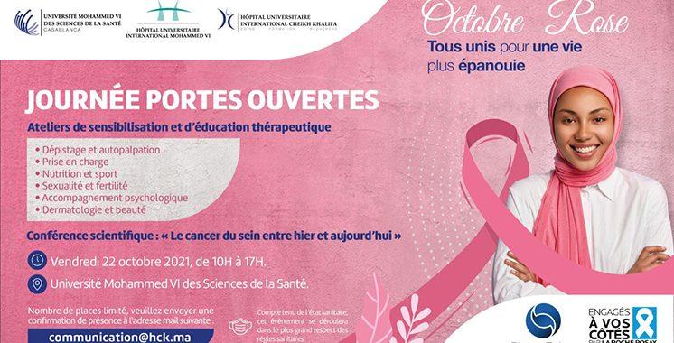 Dépistage du cancer du sein : L'Université Mohammed VI des Sciences de la Santé sensibilise
