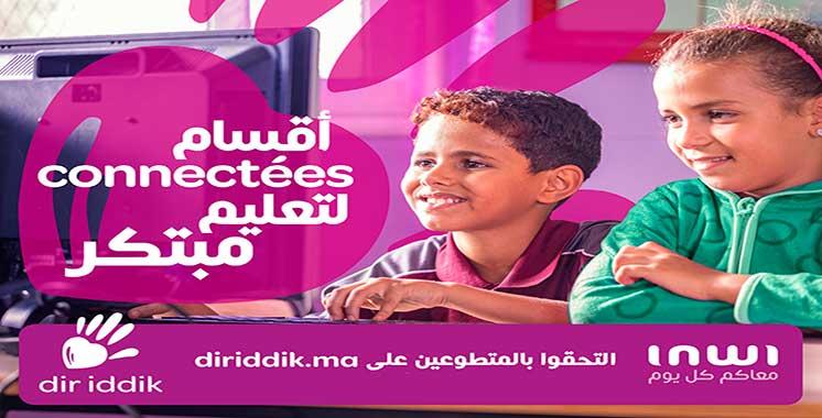 Classes connectées : inwi célèbre les dix ans de «Dir Iddik» et annonce une nouvelle mission