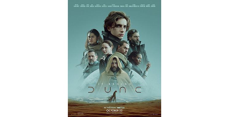 Dune, avis au marchand de sable