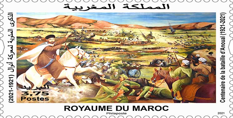 Groupe Barid Al-Maghrib : Émission d'un timbre-poste pour célébrer le centenaire de la bataille d'Anoual