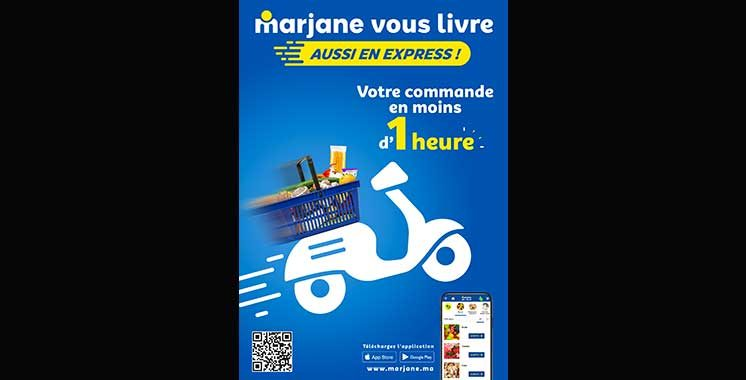 Marjane lance la livraison express  de courses en ligne