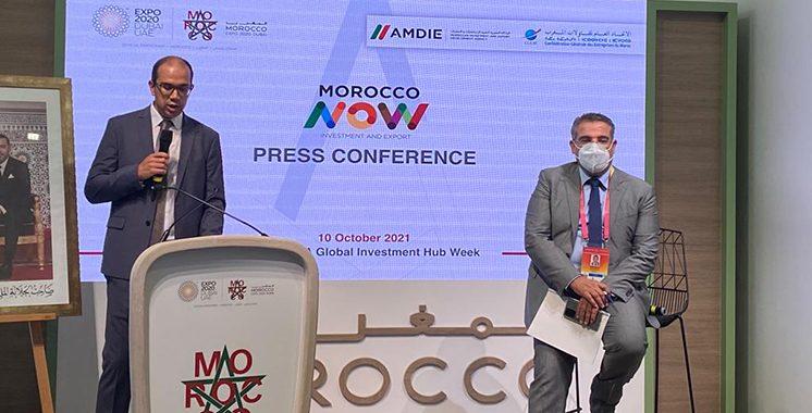 Morocco Now, la nouvelle marque  d'investissement et d'export du Maroc