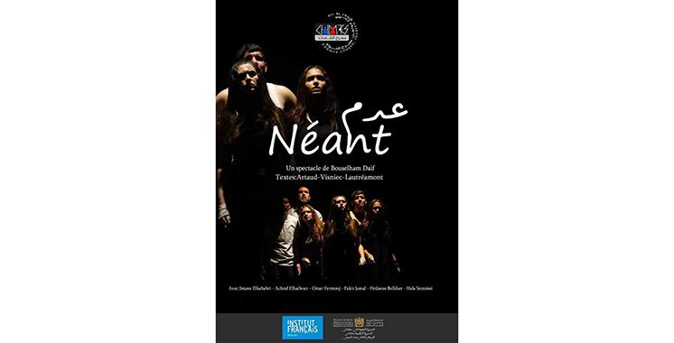 Il partagera ce samedi sa première expérience : «Néant», un premier projet du studio du comédien de théâtre