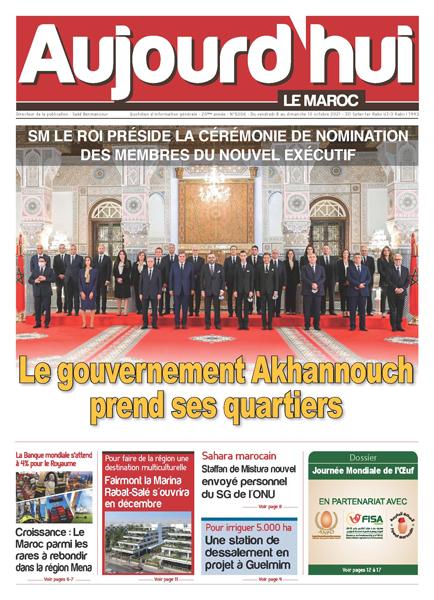 Journal électronique du vendredi 8 au dimanche 10 octobre 2021