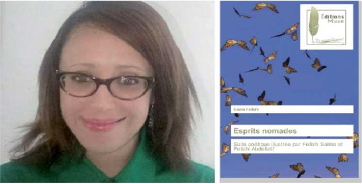 Dans un livre à paraître : Salma Fellahi associe le public à la conception de ses «Esprits nomades»