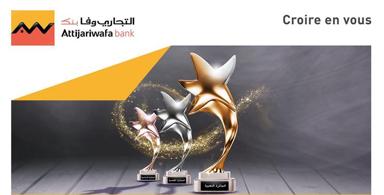 3ème édition des «Trophées Ana Maâk» : Attijariwafa bank donne  un coup de pouce aux  entrepreneurs