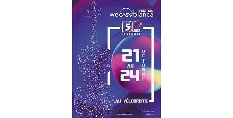 Prévu du 21 au 24 octobre : «WeCasablanca Festival», un programme riche et varié