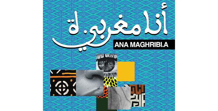 «Ana Maghribi.a»: Lancement de la 8ème édition